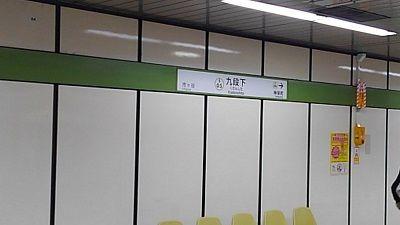 都営新宿線46