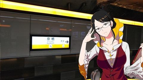 28_リオナ_駅04