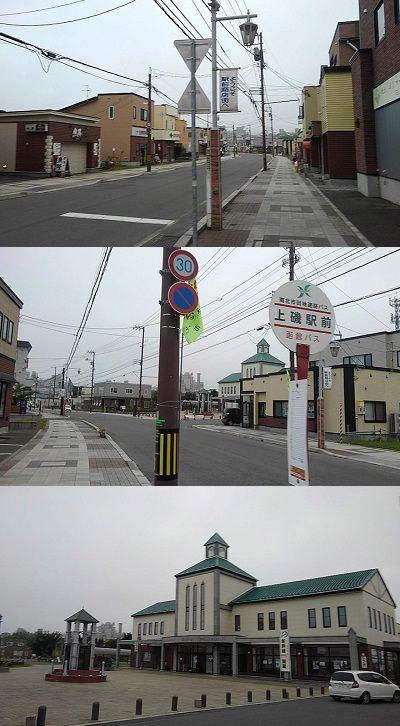 いさりび鉄道92