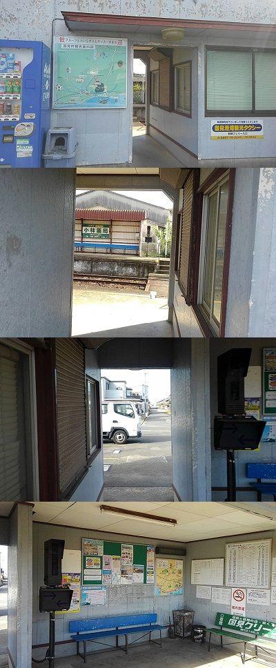 島原鉄道a91