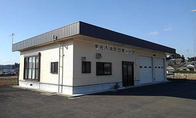 宮之城線a59