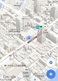 都営大江戸線31