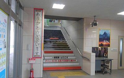 一畑電車_北松江線07