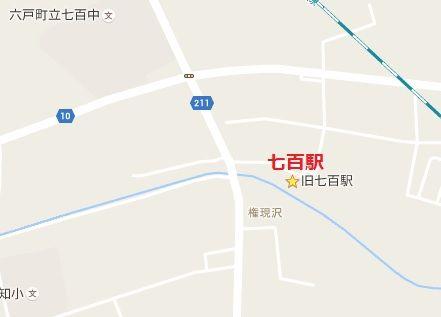 十和田観光電鉄15