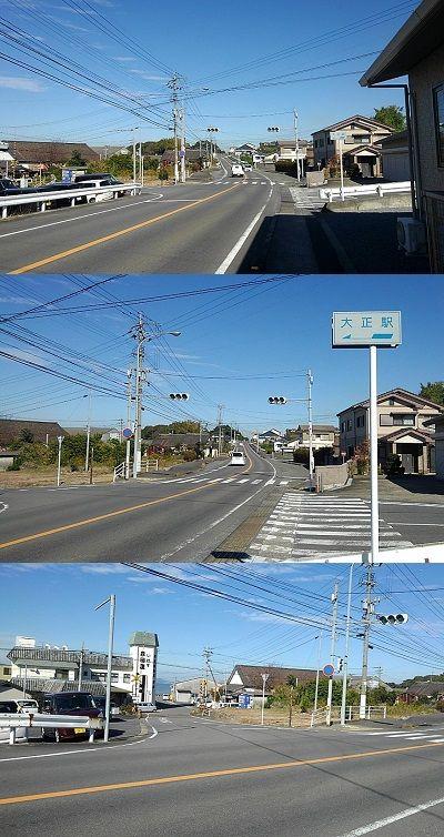 島原鉄道a60