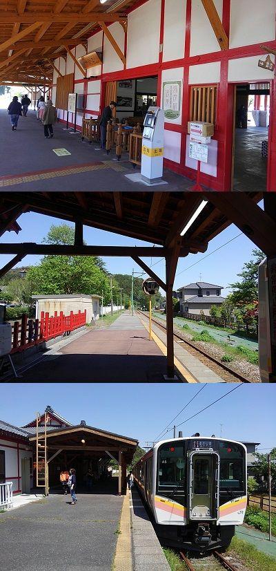 弥彦線11