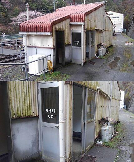 大井川鐵道井川線a75