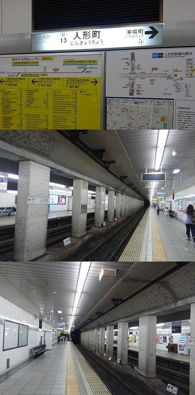東京メトロ日比谷線47
