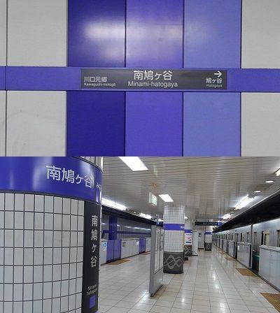 埼玉高速鉄道08