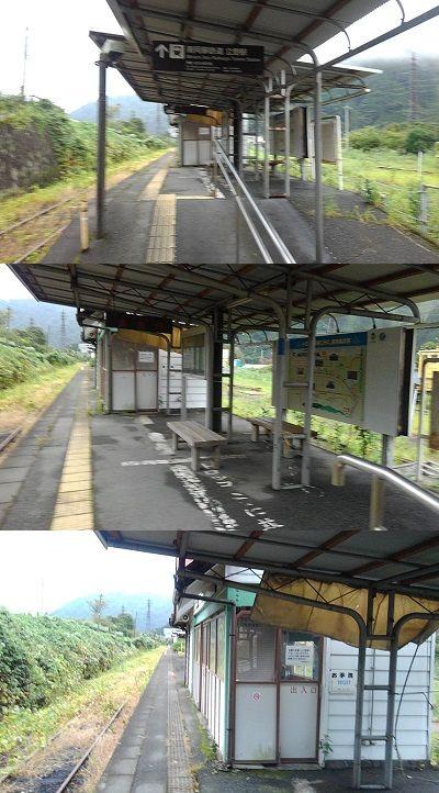 南阿蘇鉄道18