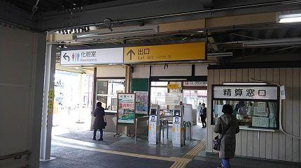 東武越生線16