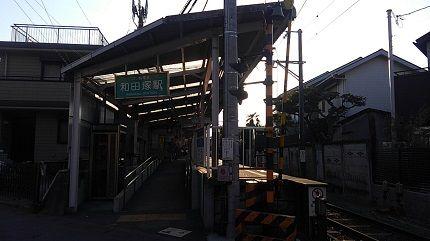 江ノ島電鉄07