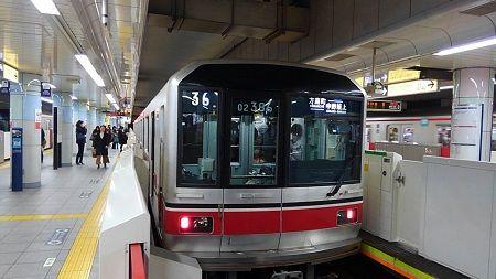 東京メトロ丸の内線24