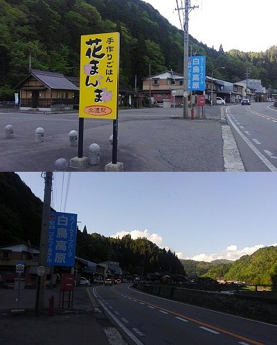 長良川鉄道b61