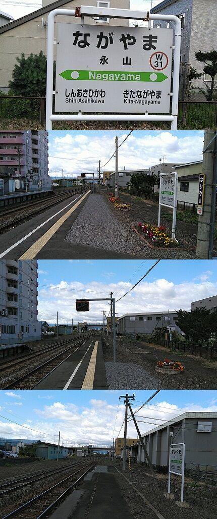 宗谷本線77