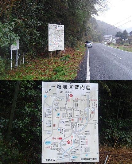 一畑電車_北松江線77