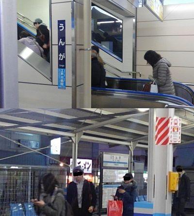 東武野田線20