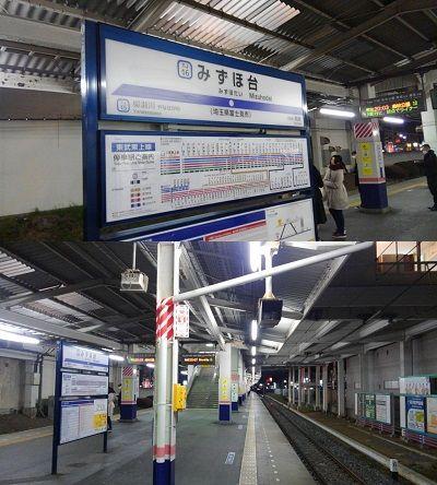東武東上線61