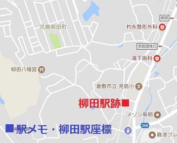 下津井電鉄58