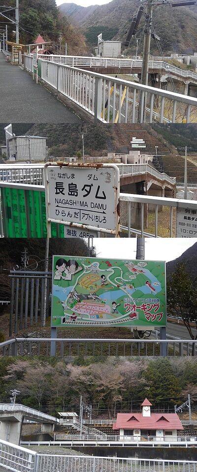 大井川鐵道井川線c35