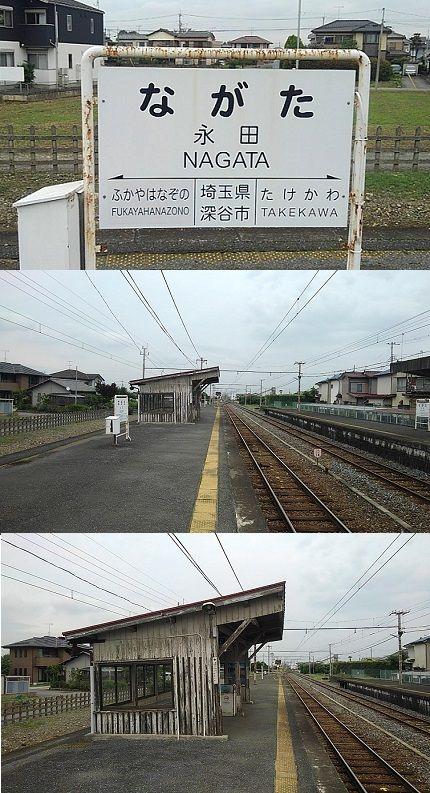 秩父鉄道d512