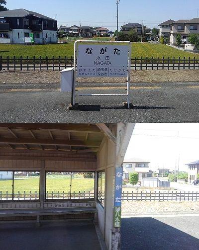 秩父鉄道39