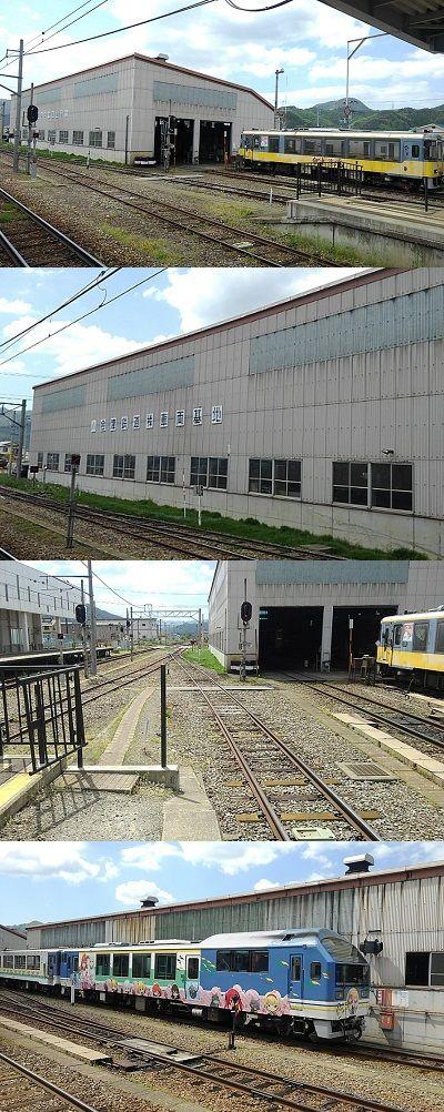 会津鉄道会津線94