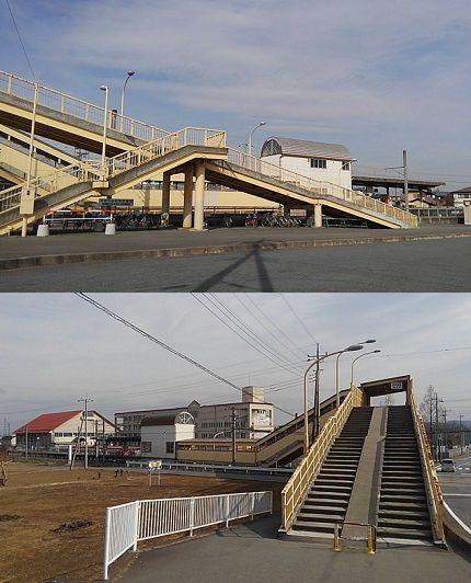 秩父鉄道80