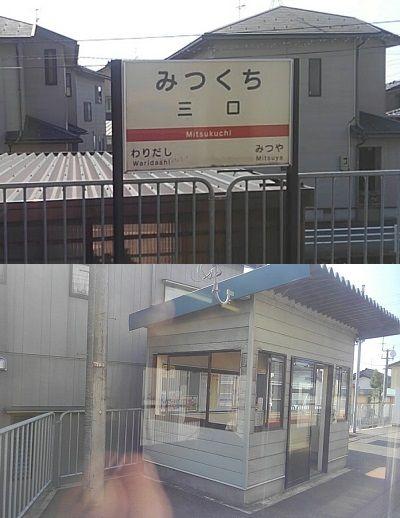 北陸鉄道浅野川線11