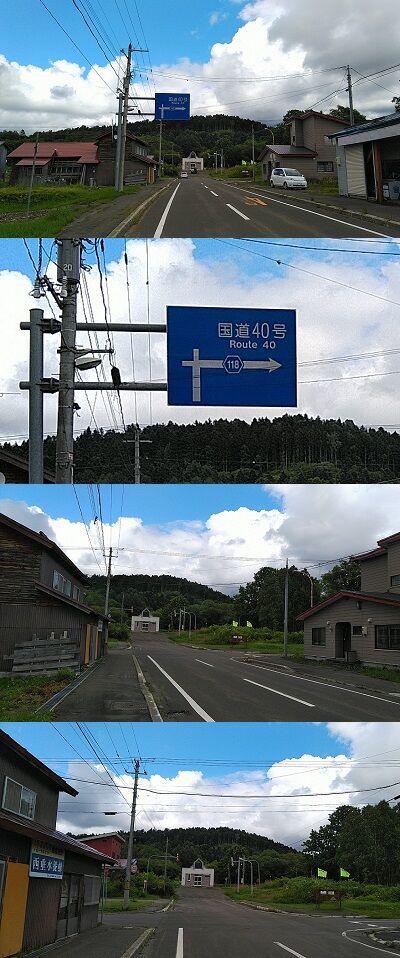 宗谷本線02_a19