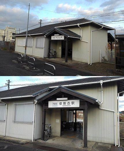 伊賀鉄道40
