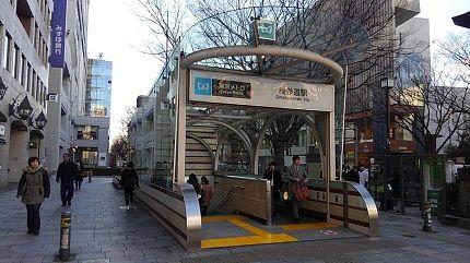 東京メトロ千代田線18