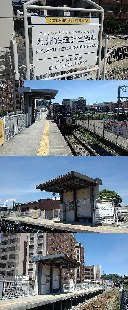 門司港レトロ観光線10