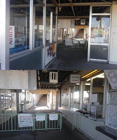 小湊鉄道68
