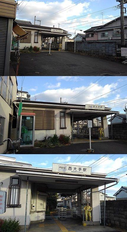 伊賀鉄道a03