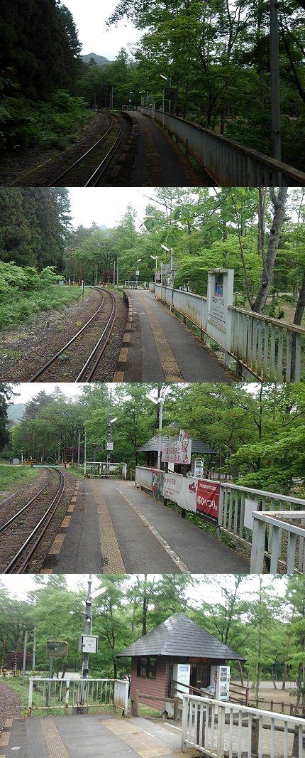 会津鉄道会津線a78