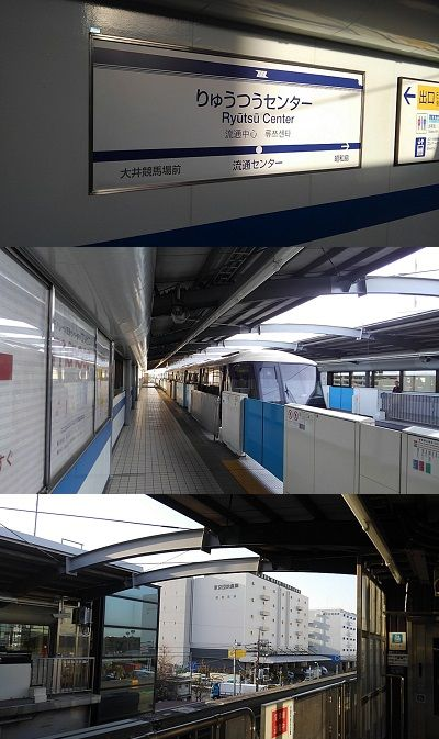 東京モノレール16