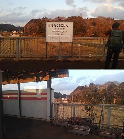 鹿島臨海鉄道大洗鹿島線18