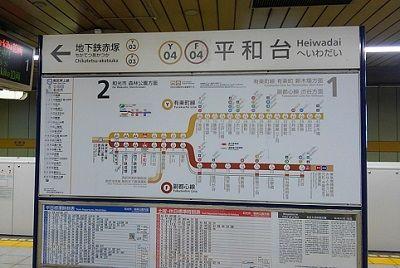東京メトロ副都心線24