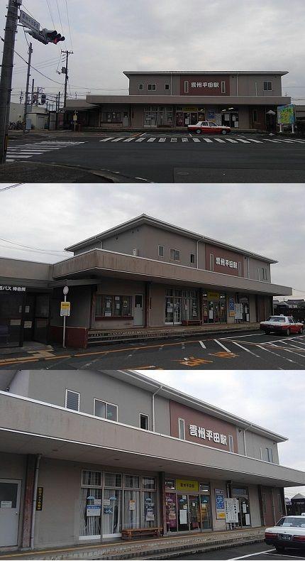 一畑電車_北松江線42