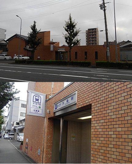 京都市営地下鉄烏丸線20