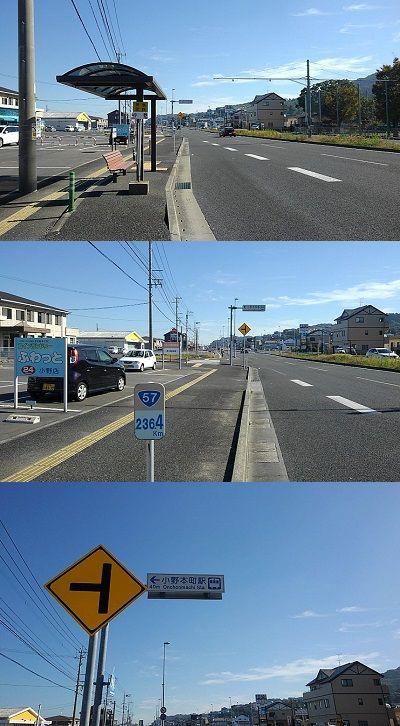 島原鉄道50