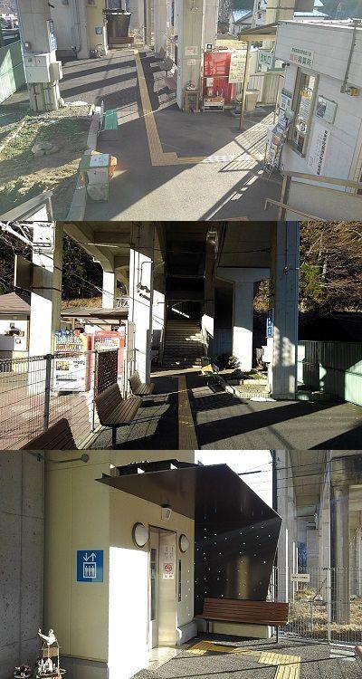野岩鉄道a20