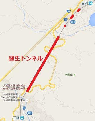 三陸鉄道南リアス線06