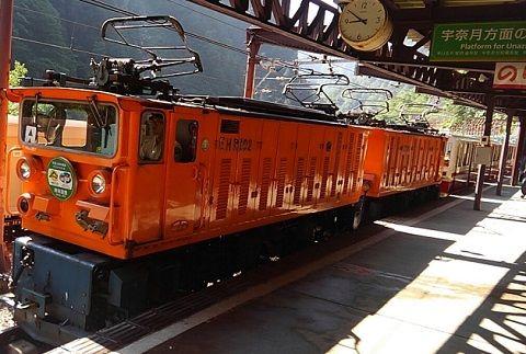 黒部渓谷鉄道00