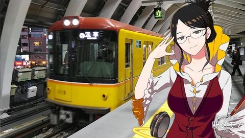 28_リオナ_列車01