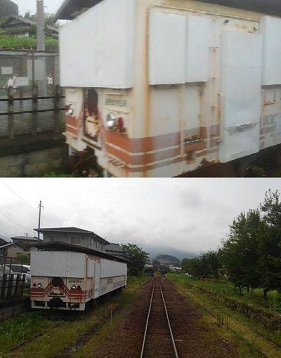 明知鉄道16