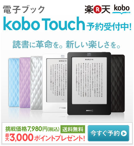 e-book-pre-20120702-430x470-02