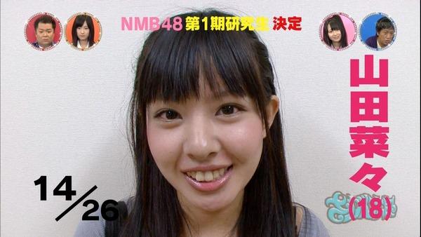 idol20ch26287