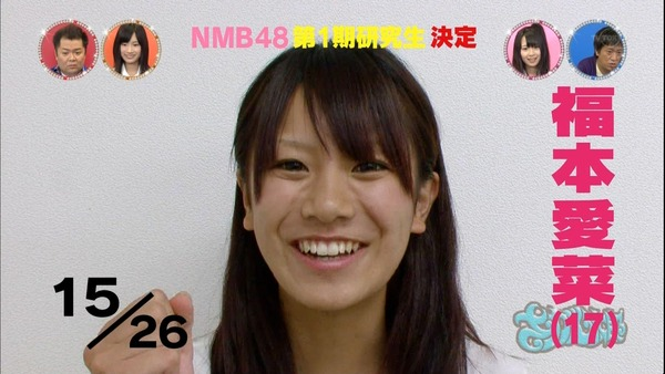 idol20ch26288